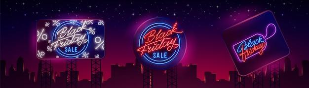 Vecteur de signe vendredi noir vente. enseigne au néon, ensemble publicitaire lumineux nocturne
