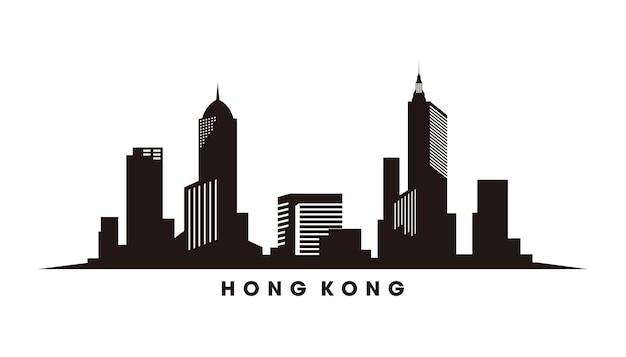Vecteur de silhouette d'horizon de hong kong