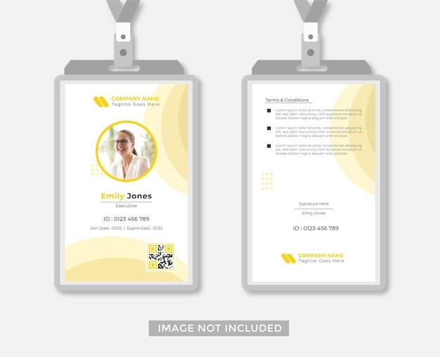 Vecteur de style abstrait de conception de carte d'identité d'entreprise ou de bureau