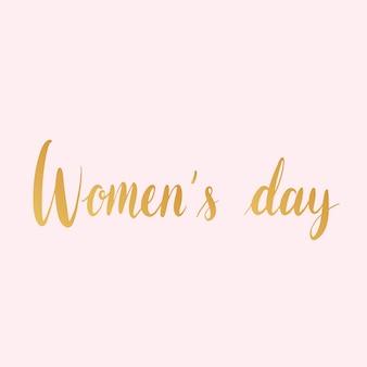 Vecteur de style typographie femmes jour