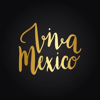 Vecteur de style typographie viva mexico
