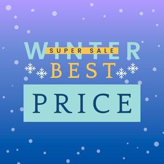 Vecteur de super vente d'hiver meilleur prix