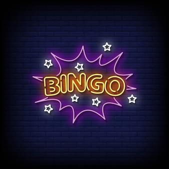 Vecteur de texte de style d'enseignes au néon de bingo