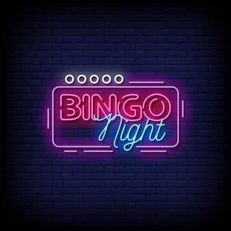 Vecteur de texte de style d'enseignes au néon de nuit de bingo