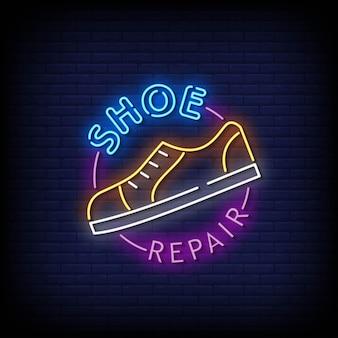 Vecteur de texte de style d'enseignes au néon de réparation de chaussures