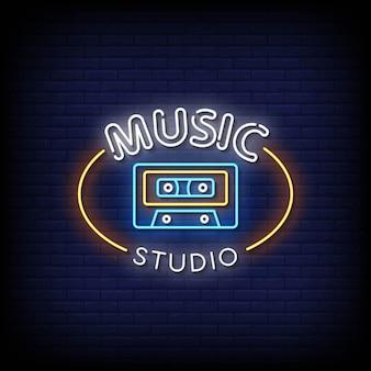 Vecteur de texte de style d'enseignes au néon de studio de musique