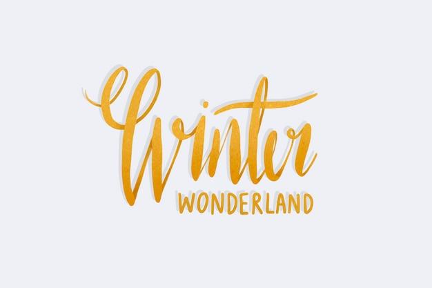 Vecteur de typographie aquarelle hiver pays des merveilles