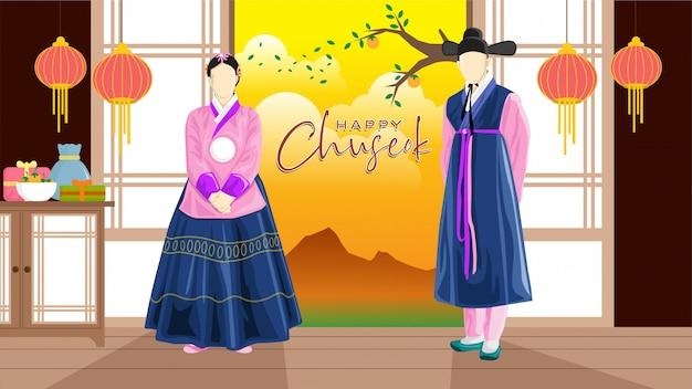 Vecteur de vacances chuseok coréen heureux