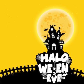 Vecteurs de fond d'halloween