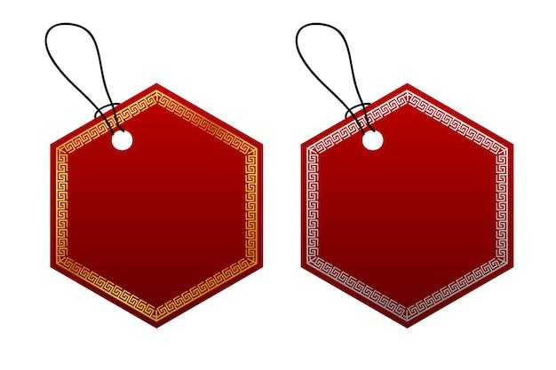 Vector 2 hexagon vector red gradient tag, frontière de style chine blanche et dorée avec une corde noire, isolée sur blanc