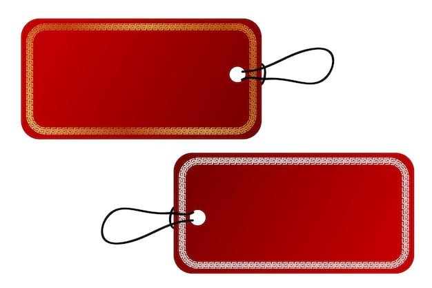 Vector 2 rectangle vector red gradient tag, frontière de style chine blanche avec corde noire, isolé sur blanc