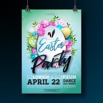 Vector affiche de fête de pâques avec oeuf et fleur