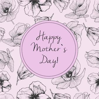 Vector carte de voeux fête des mères avec fleur de pavot.