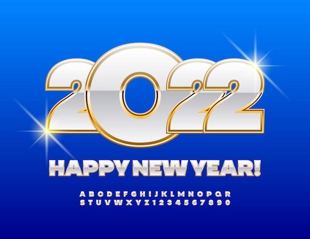 Vector chic carte de voeux happy new year 2022 pearl et golden alphabet lettres et chiffres ensemble