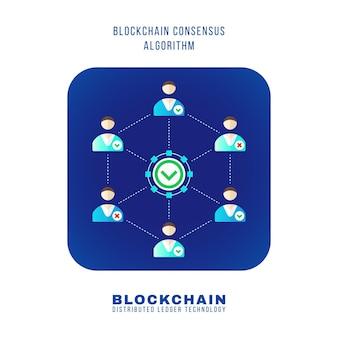 Vector design plat coloré algorithme de consensus blockchain principe expliquer schéma illustration bleu arrondi icône carré isolé fond blanc
