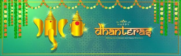 Vector happy dhantera indian hindu festival de voeux