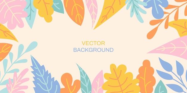 Vector horizontal abstrait avec des feuilles colorées d'automne affiche bannière vibrante lumineuse