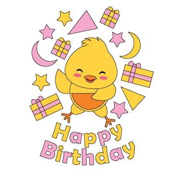 Vector illustration de bande dessinée avec mignon bébé chick avec boîte cadeaux adapté pour anniversaire enfant tee-shirt design graphique, toile de fond et fond d'écran