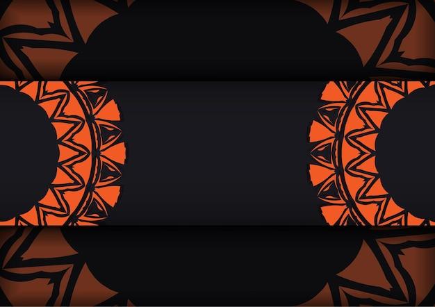 Vector préparation de la carte d'invitation avec place pour votre texte et motifs abstraits. modèle luxueux pour les cartes postales de conception d'impression de couleur noire avec des motifs orange.
