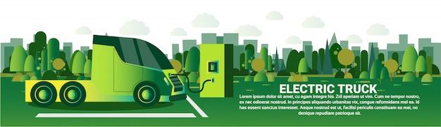 Véhicule horizontal de cargaison de bannière de camion électrique de chargement au concept automatique écologique de station
