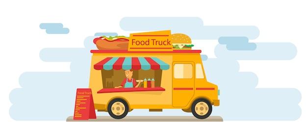 Vendeur de nourriture dans la rue du centre-ville