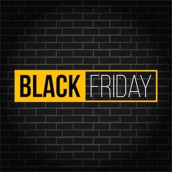 Vendredi noir bannière de vente carrée offre spéciale.