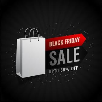 Vendredi noir bannière de vente shopping