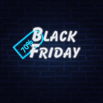 Vendredi noir offre spéciale promo marketing vacances shopping concept bannière