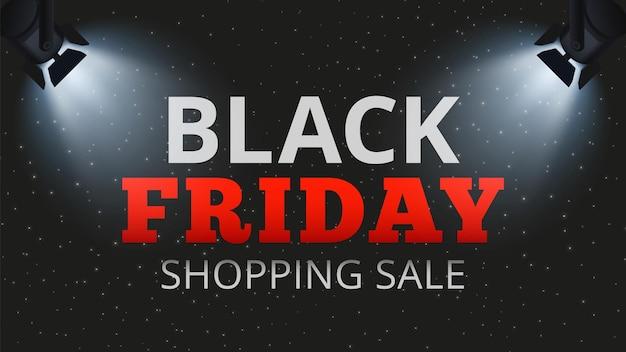 Vente d'achats du vendredi noir. bannière d'offres spéciales et de remises, modèle d'affiche de magasin ou d'annonces web. les projecteurs illuminent l'inscription sur fond de vecteur sombre. le vendredi noir illumine l'illustration
