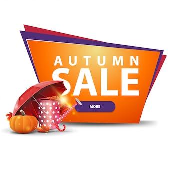 Vente d'automne, bannière d'escompte avec un bouton, arrosoir de jardin, parapluie et citrouille mûre