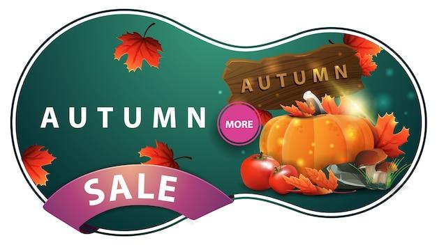 Vente d'automne, bannière d'escompte verte moderne avec la récolte de légumes