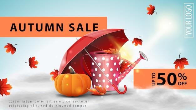 Vente d'automne, bannière lumineuse pour votre site web avec arrosoir de jardin