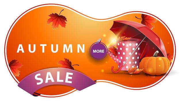 Vente d'automne, bannière de réduction orange moderne avec arrosoir de jardin