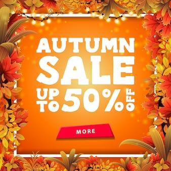Vente d'automne, bannière de remise carrée orange avec cadre de feuilles d'automne autour d'un cadre de ligne blanche, bouton, grande offre et cadre de guirlande lumineuse
