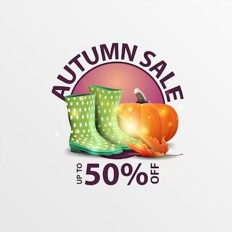 Vente d'automne, bannière de remise ronde avec bottes en caoutchouc et citrouille