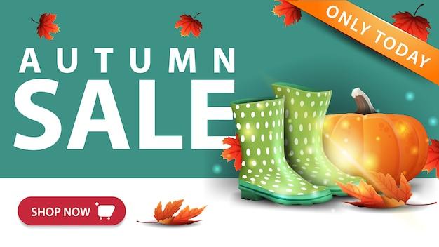 Vente d'automne, bannière de remise verte moderne avec bouton