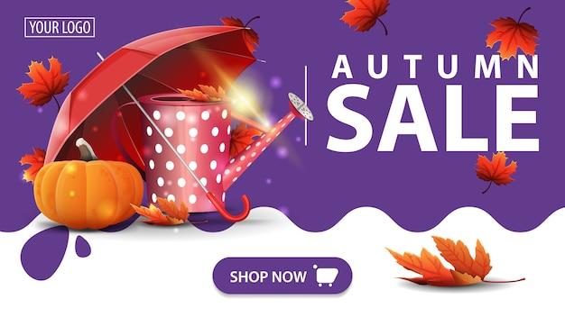 Vente d'automne, bannière violette avec arrosoir de jardin, parapluie et citrouille mûre