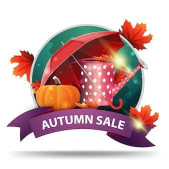 Vente d'automne, bannière web cliquable ronde d'escompte avec ruban