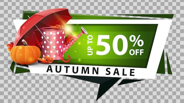 Vente d'automne, bannière web discount dans un style géométrique avec arrosoir de jardin