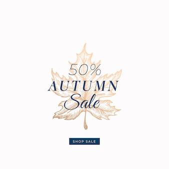 Vente d'automne de cinquante pour cent. abstrait rétro étiquette, signe ou modèle de carte.