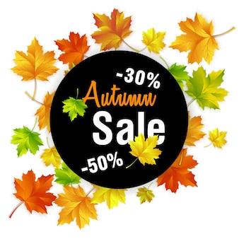 Vente d'automne. conception de vente d'automne avec des feuilles d'automne