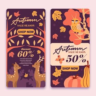 Vente d'automne design plat avec remise
