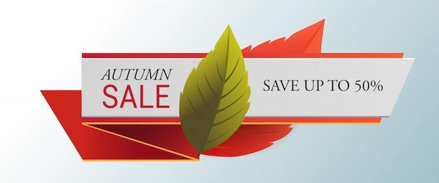 Vente d'automne, économisez jusqu'à cinquante pour cent de lettrage avec des feuilles. offre d'automne ou publicité de vente