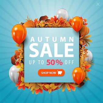 Vente d'automne, jusqu'à 50% de réduction, bannière de réduction carrée bleue avec cadre de feuilles d'automne autour de l'offre, bouton et ballons à air autour