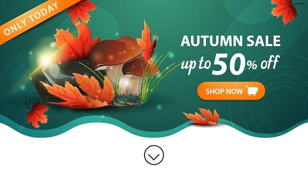 Vente de l'automne, modèle de bannière web vert avec bouton, champignons et feuilles d'automne
