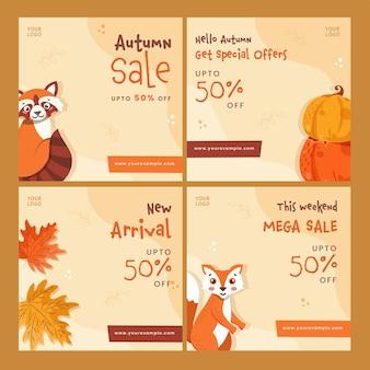 Vente d'automne publication sur les médias sociaux ou conception de modèle avec une offre de réduction de 50 % en quatre options.