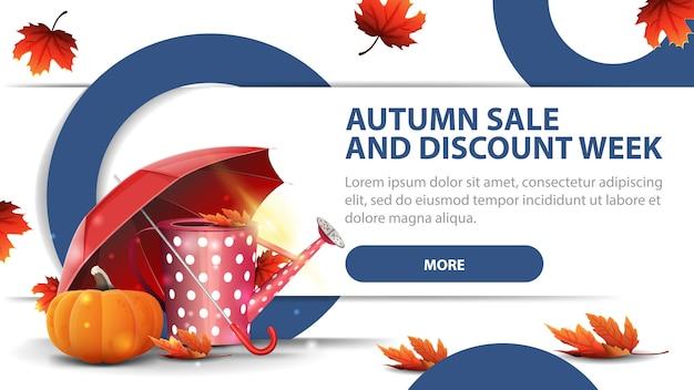 Vente d'automne et semaine de remises, bannière de remise moderne