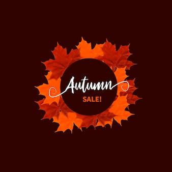 Vente d'automne