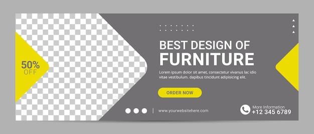 Vente de bannière de modèle de couverture de facebook de meubles pour la publicité intérieure de maison
