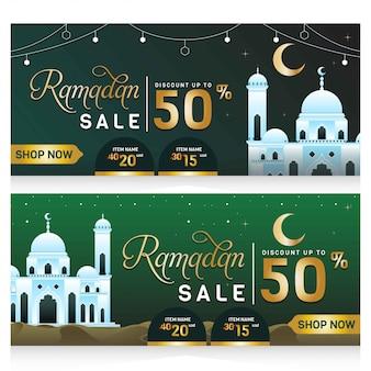 Vente de bannière ramadan